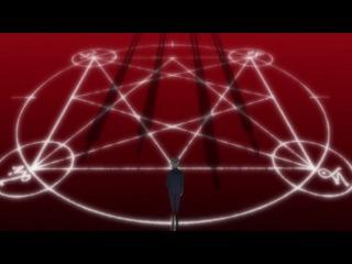 Evangelion 3: Dark of The Moon