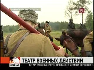 В Ленинградской области прошла битва за деревню Перевоз — Репортаж