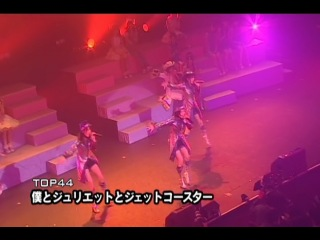 AKB48 - Request Hour ~Set List Best 100~ 2008 / PART II