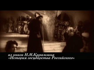 Игорь Золотусский.