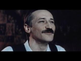 Леонид Филатов - Когда воротимся мы в Портленд (Булат Окуджава)