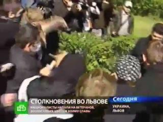Праздник со слезами на глазах. Унижение,избиение и издевательство над ветеранами во Львове - 9 мая 2011