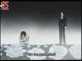 Потомки тьмы / Descendants of Darkness / Yami no Matsuei - 13 серия (Субтитры)