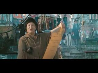 Михаил Галустян - Выпороть её ( фрагмент из фильма )