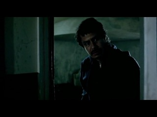 Ярость / Rabia (2009)
