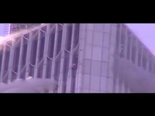 11 Сентября 2001 года: Нападение на Башни-Близнецы Всемирного Торгового Центра в Нью-Йорке.