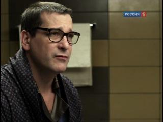 Фильм ДОМРАБОТНИЦА (РОССИЯ 2010)