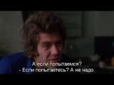 Давай сделаем это / Maske ku vi / Could We Maybe (1976) Дания Клуб Фильмы про мальчишек .Films about boys.W-2 http://vkontakte.