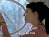 Virginie Ledoyen - Mon amour mon ami