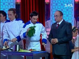Пародия на программу Пекельна кухня (Адская кухня)