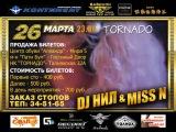 DJ Nil &amp Miss N @ Tornado (Норильск)