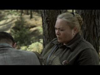 Баллада о Бомбере (4 Серия) (2011)