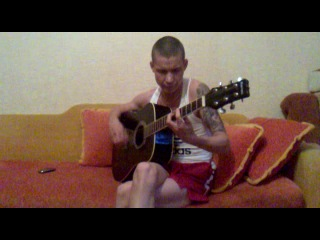 Вадим Баскаков - Зато как он играл на гитаре <a href=spbmuz.ru/catalog/gitary>гитары</a> <a href=spbmuz.ru/cata