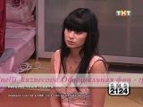 Нелли, Никита, Юля и Андрей (ночной эфир, 9 июля 2011 год.).