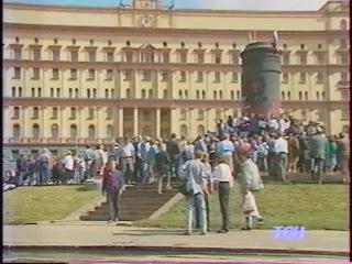 «ТСН» с Мариной Назаровой от 25 августа 1991 года