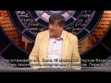 "D Series Episode 1 ""Danger"" (rus sub) (Jo Brand, Jimmy Carr, Sean Lock)"