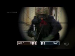 Смертоносный воин: SWAT против ГСГ-9 (симуляция)