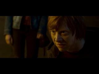Трейлер Гарри Поттера 7 (2 часть)