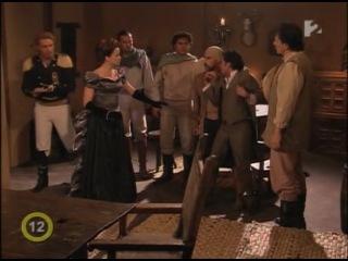 Зорро. Меч и роза / Zorro. La espada y la rosa (2007) 116
