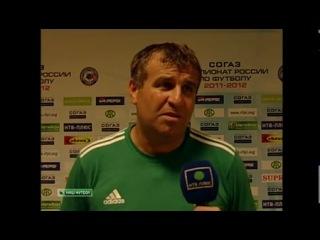 Чемпионат России 2011-12 / 21-й тур / Обзор матчей / НТВ+