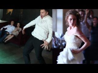 DJFX свадебный танец