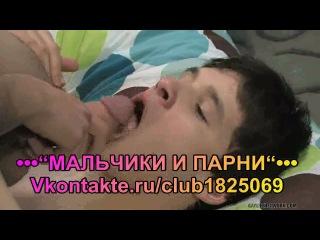 Damien telrue & rad matthews (ххх!!!)