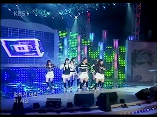 [PERF] SNSD - Into The New World (Remix) (17th Mokpo Song Festival/2007.11.08)