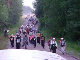 В Кировской области пройдет Климковский крестный ход