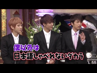 [PROMO] 4.07.2011 BEAST on Japanese Show