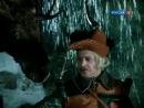 Смелое сердце врага не боится - к/ф Про Красную шапочку (1977).