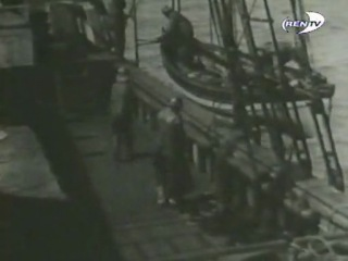 Корабли призраки (2000)