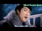 [Official Dreamers Group] V.A - Lotte Duty Free So Im Loving You [2011] [русс.саб]