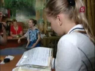 брачный контракт глазами брачного агентства - Сияя Птица на 5-ом канале ТВ