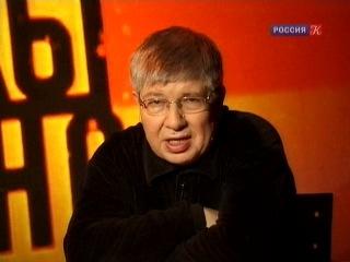 Культ кино с Кириллом Разлоговым. Запятнанная репутация (2010.05.23.)