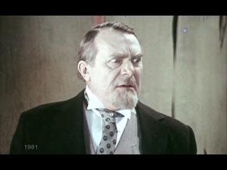 1981 - А.П.Чехов