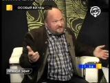Валерий Костин, Антон Ньюмарк и Алексей Лушников в программе памяти Стива Джобса, 6 окт 2011