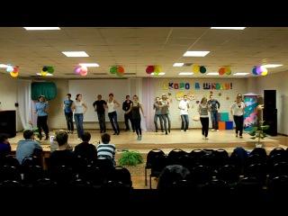 Танец под Don Omar - Danza Kuduro