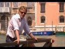 1.Венеция pro-gamblers/