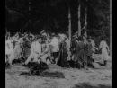 Понизовая вольница реж В Ромашков первый российский фильм вышел на экраны 15 октября 1908 г