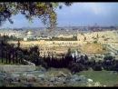 Марк Мерман На будущий год в Иерушалайме