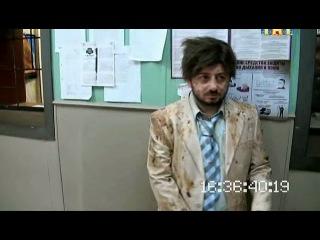 Охранник Александр Родионович Бородач (14 серия, 5-го сезона)