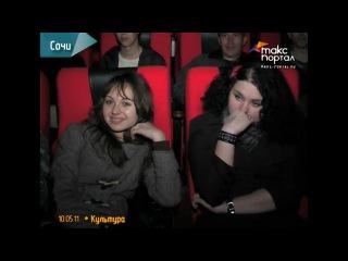 Видео. В Сочи рок-музыканты поддержали детей-сирот