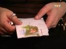 Экстрасенсы ведут расследование. 2 сезон, 7 серия. САМЫЙ ЖУТКИЙ ВЫПУСК Наталья Бантеева, Зулия Раджабова