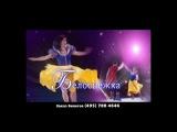 Ледовое шоу Disney «Принцессы и Герои»