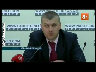 АТВ погорело на взятке. Видео - Новости Одессы