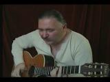 игорь пресняков играет на гитаре леди гагу)))
