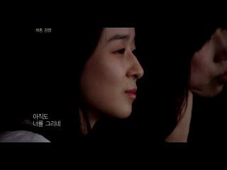 Iⓜⓜⓞrtⓐl Sⓞnⓖ(Tournament) - HyoRin (Boohwal-HeeYa,1985)