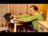 Осторожно модерн - 2 [Серия 2] - Дела семейные