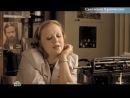 Чистосердечное признание - Светлана Крючкова