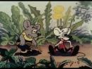 Лето кота Леопольда_1983. ♥ Добрые советские мультфильмы ♥